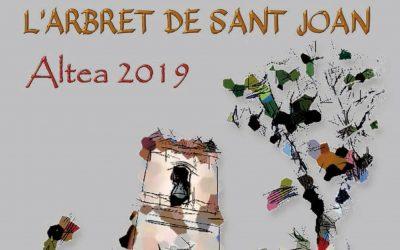 L'Arbret de Sant Joan 2019